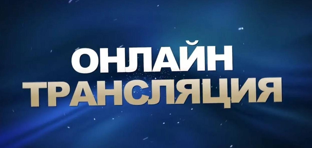 Париматч-Суперлига. 1/4 плей-офф. «Газпром-Югра» — «Новая генерация». Матч №1